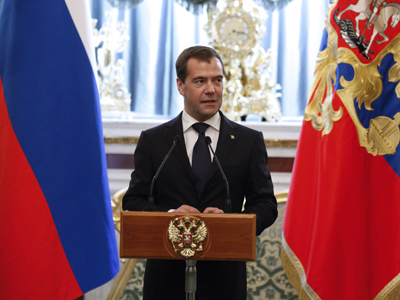 Drastic government overhaul under PM Medvedev - report