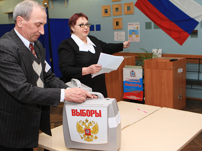 Regional referenda proposed to return direct elections of governors