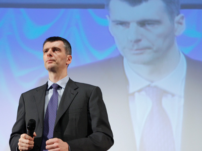 Russian billionaire Mikhail Prokhorov addresses supporters at a meeting in the Finance Academy under the Government of the Russian Federation in Moscow December 15, 2011 (Reuters / Anton Golubev)