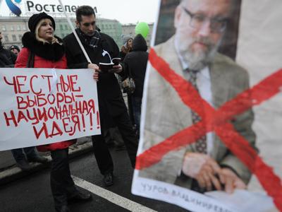 RIA Novosti / Aleksey Philippov
