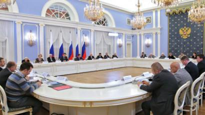 Presidential Council for Civil Society and Human Rights. Gorki residence. (RIA Novosti / Ekaterina Shtukina)