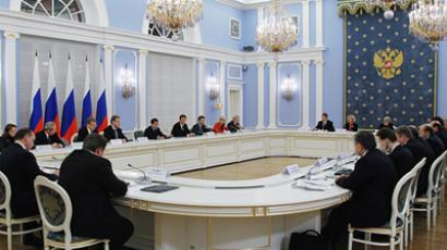 President's council to size up Russia's human rights situation