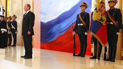 (RIA Novosti / Mikhail Klimentyev)
