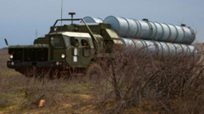 Obama to discuss Russo-US radar partnership in Moscow