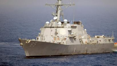 Guided-missile destroyer USS McCampbell (Reuters / Handout)