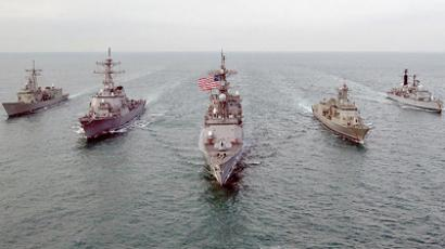 US Fifth Fleet in the Strait of Hormuz