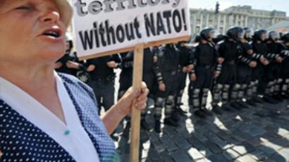 Anti-NATO protests in Kiev (AFP Photo/ Sergei Supinsky)