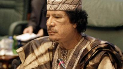 Libyan leader Moamer Kadhafi (AFP Photo / Joseph Eid)