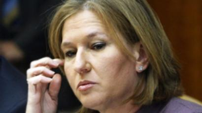 Tzipi Livni (AFP Photo/ Jini / Pool/ Emil Salman)