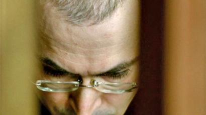 Mikhail Khodorkovsky (Photo from http://www.yuga.ru)