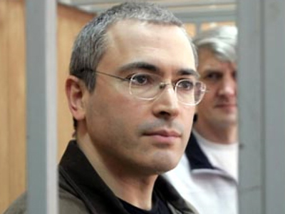 Russian high-ranking officials testify in Khodorkovsky trial
