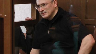 Michail Khodorkovsky (RIA Novosti / Andrey Stenin)