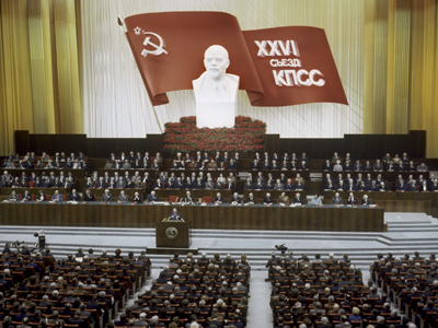 General Secretary of the CPSU Leonid Brezhnev speaks at the 26th Congress of the Communist Party of the Soviet Union at the Kremlin Palace, Moscow, Russia, 1981 (RIA Novosti / Vladimir Akimov)