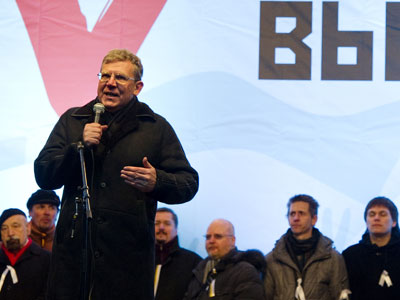 "Former Finance Minister Aleksey Kudrin addresses an authorized opposition rally ""For Fair Election"" on Sakharov Avenue, Moscow (AFP Photo / Alexander Vilf)"