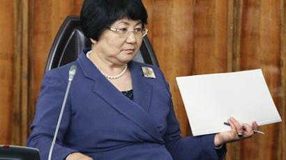 """Unexpected figures"" may enter Kyrgyzstan's presidential race"