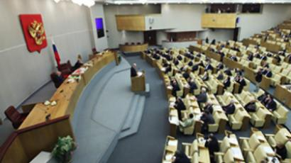 The State Duma (RIA Novosti)