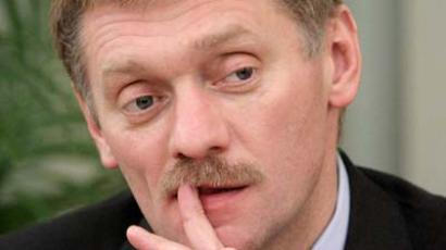 Deputy head of presidential administration - presidential press secretary Dmitry Peskov (RIA Novosti/Sergey Mamontov)