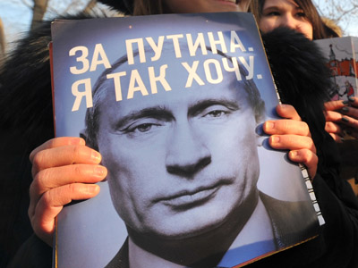 Leading pollsters predict Putin win in 1st round