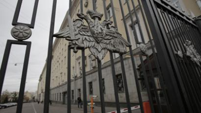 The Investigative Committee of the Russian Federation (RIA Novosti / Andrey Stenin)