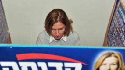 Tzipi Livni casts her ballot in an internal party vote (AFP Photo / Yehuda Raizner)