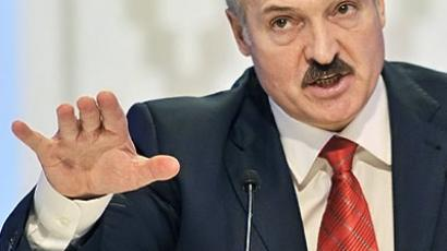 Belarus, Minsk: Belarus President Alexander Lukashenko gestures as he gives a press conference in Minsk. (AFP Photo / Sergei Supinsky)