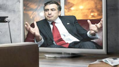 "ROAR: Saakashvili starts ""a dangerous game"""