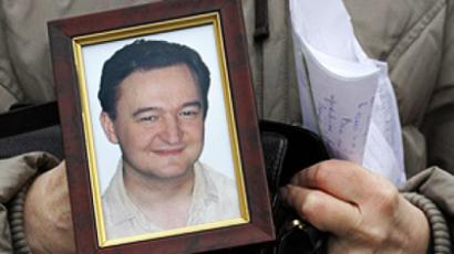 'Key witness' in Magnitsky case suddenly dies in UK - report