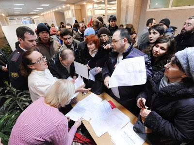 Russia votes in sixth Russian State Duma elections (RIA Novosti / Sergey Pyatakov)