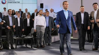 President Dmitry Medvedev holds Big Government meeting (RIA Novosti/Ekaterina Shtukina)