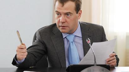 Medvedev's anti-corruption bill hits fast track