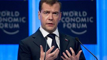Russia's President Dmitry Medvedev delivers his speech during the opening of the World Economic Forum annual meeting in Davos (AFP Photo / Johannes Eisele)