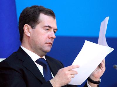 Dmitry Medvedev (RIA Novosti / Dmitriy Astakhov)