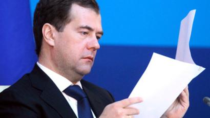 Engineering training key to modernization – Medvedev