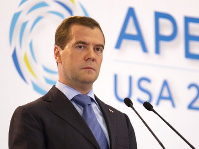Russian President Dmitry Medvedev at a press conference at a hotel following the conclusion of the Asia-Pacific Economic Cooperation (APEC) summit in Honolulu, Hawaii. (AFP Photo / Eugene Tafp photo / Eugene Tanner)