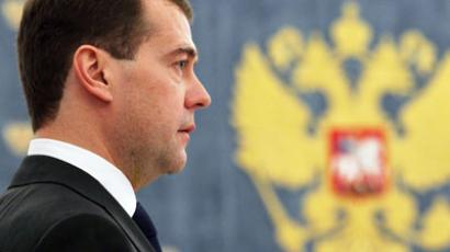 New Year address: Medvedev calls for Russian unity