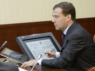 Medvedev to act as nation's online agony aunt ahead of address