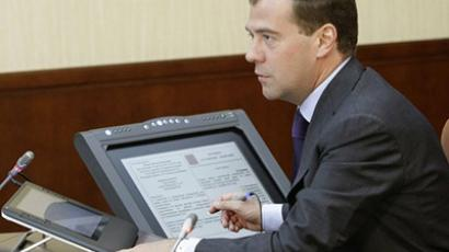 Our democracy is not perfect but we continue to move forward – Medvedev