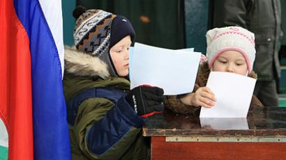 United Russia organizes youth primaries