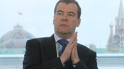 Dmitry Medvedev at Open Government working group meeting (RIA Novosti/Ekaterina Shtukina)