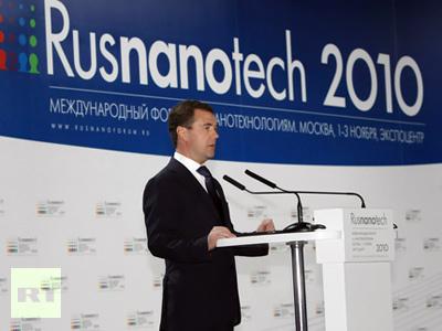 Dmitry Medvedev (RIA Novosti / Vladimir Rodionov, Pool)