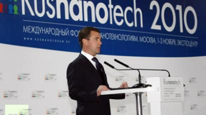 Nanotechnology forum push on hi-tech
