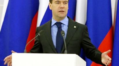 Russian President Dmitry Medvedev speaks at his meeting with leaders of the ruling United Russia party in the Gorki residence outside Moscow, Russia, Friday, May 28, 2010