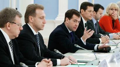 Medvedev at a meeting devoted to employment issues (RIA Novosti / Vladimir Rodionov)