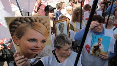 Supporters of Ukraine's former Prime Minister Yulia Tymoshenko during the For Ukraine Without Repressions rally  (RIA Novosti / Grigoriy Vasilenko)