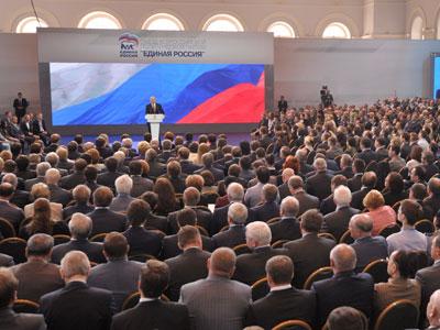 United Russia congress (RIA Novosti / Pool)