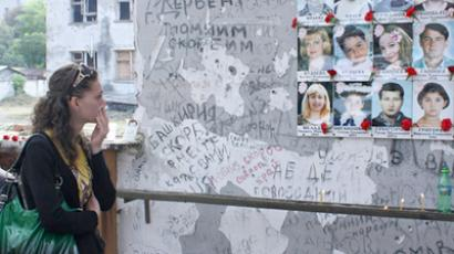 Beslan bell tolls for 186 children and 148 adults massacred in 2004 terror act
