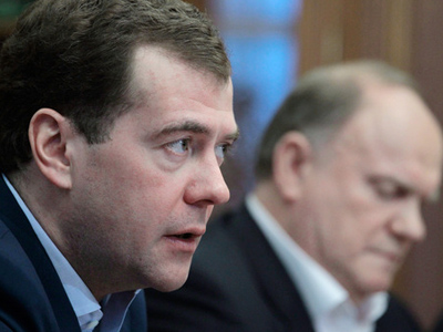 Medvedev to meet leaders of Russian parties in view of approaching elections