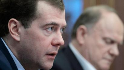 Russian President Dmitry Medvedev (left) meets with leaders of the factions of the State Duma. Right - Communist Party leader Gennady Zyuganov. (RIA Novosti / Michael Klimentyev)
