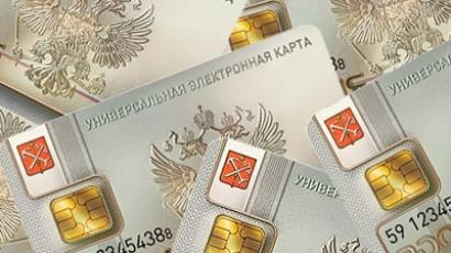 "Universal electronic cards mean ""a better digital culture"" for Russia (Image from marker.ru)"