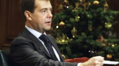 Medvedev strengthens laws against terrorists